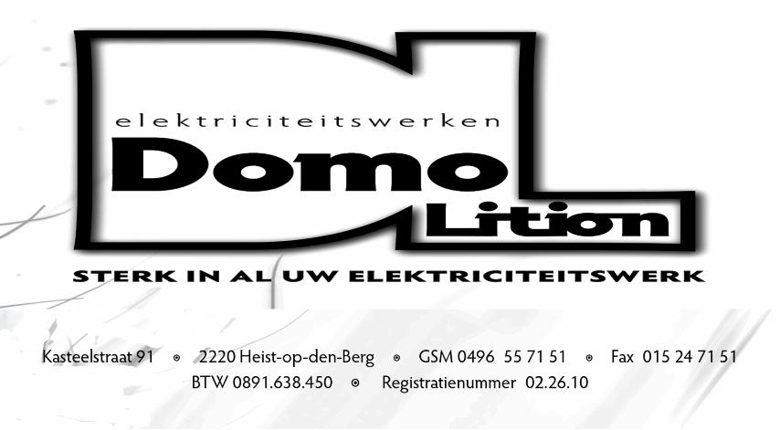 Domo Lition